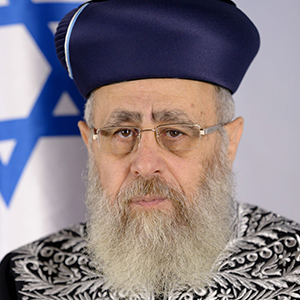 The Rishon Litziyon Rabbi Yitzchak Yosef Shlita