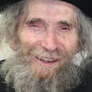 "Rabbi Ahron Yehuda Leib Steinman ZT""L"